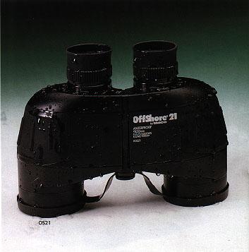 Geom – prodej a servis optiky a dalekohledů